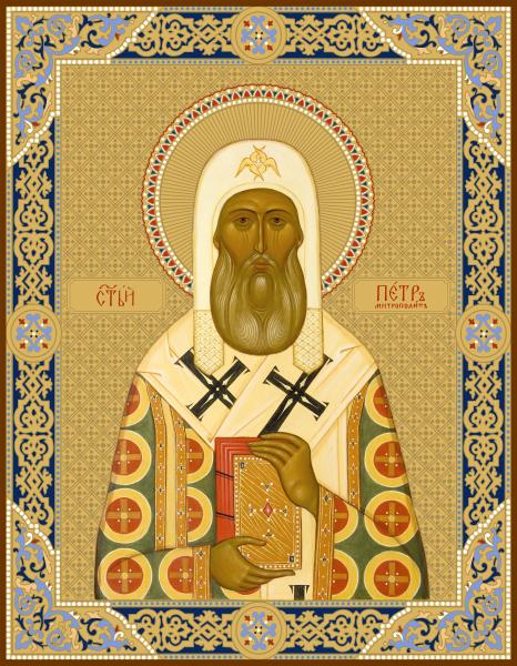 Петр, митрополит Московский, святитель, чеканная икона (арт.55768)