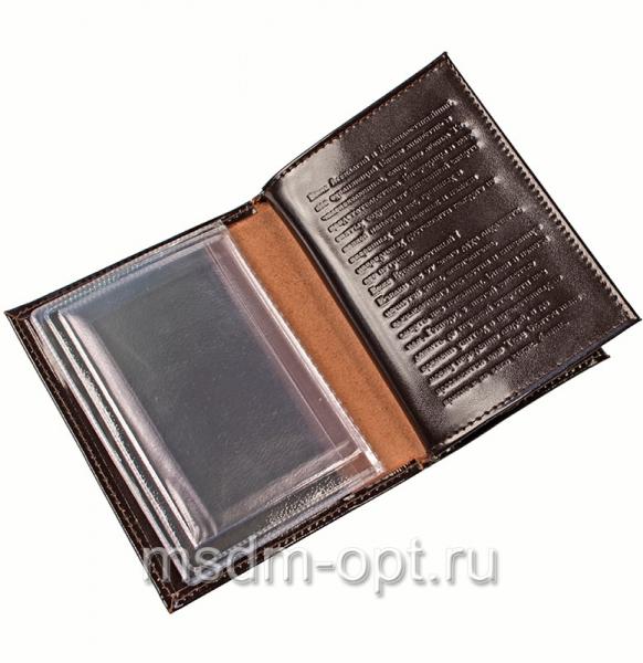 Обложка для авто документов, тиснение Ангел Хранитель,  крыло кожа с визитницей, паспорт (арт.МВ53А) коричневая