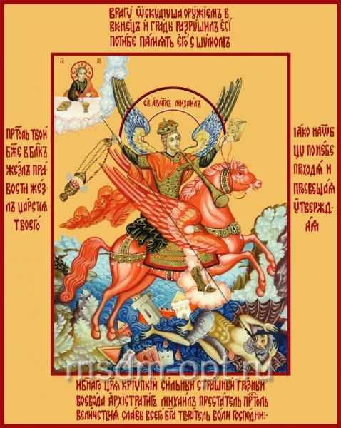 Михаил архангел грозных сил воевода, икона (арт.6151)