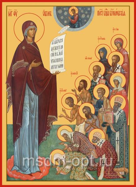 Боголюбская икона Божией Матери (арт.6219)