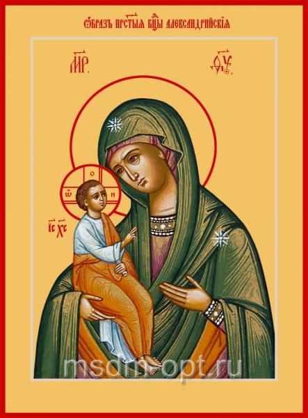 Александрийская икона Божией Матери