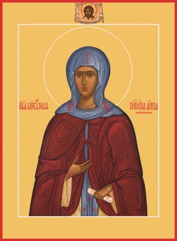 Анна Кашинская благоверная великая княгиня, икона (арт.6443)