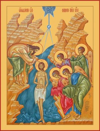 Богоявление Господне, икона (арт.06657)