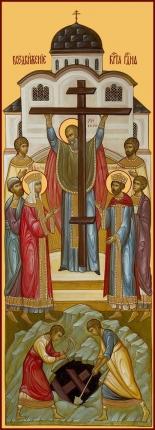 Воздвижение Честного и Животворящего Креста Господня, икона (арт.06690)