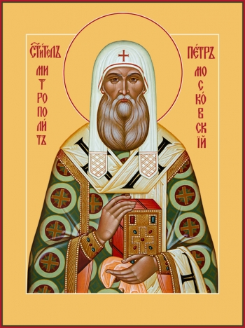 Петр, митрополит Московский, святитель, икона