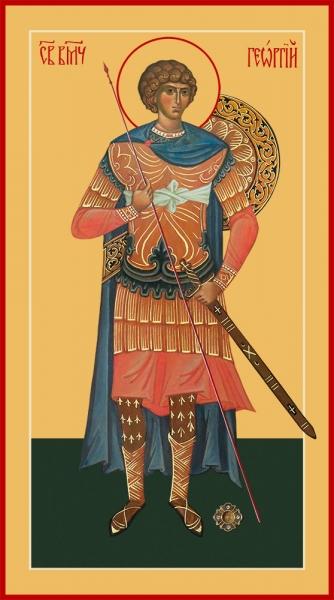 Георгий Победоносец великомученик, икона  (арт.06909)