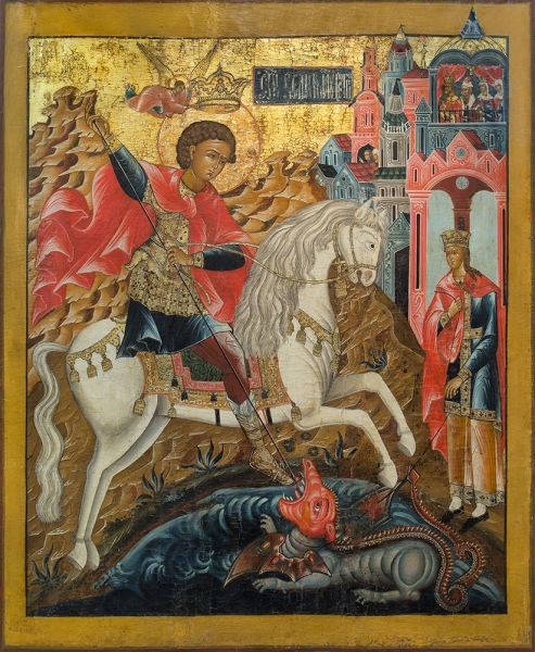 Георгий Победоносец великомученик, икона Чудо Георгия о змие (арт.06995)