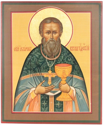 Иоанн Кронштадский праведный чудотворец, икона (арт.39655)