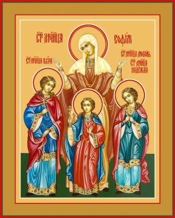 Вера, Надежда, Любовь и их матерь София мученицы, икона (арт.991)