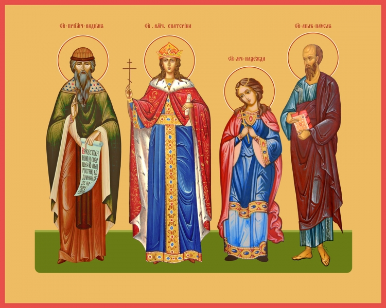 Семейная икона. Изготовление на заказ  (арт. S-020)