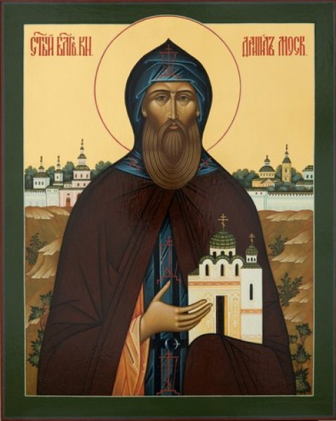 Даниил Московский благоверный князь, икона (арт.06463)