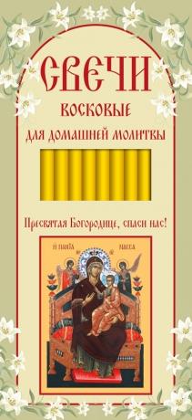 Свечи для домашней молитвы. Всецарица икона Божией Матери
