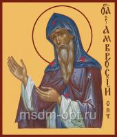 Амвросий Оптинский преподобный, икона (арт.00021)