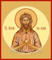Алексий, человек Божий преподобный, икона (арт.00059)