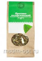 Противоаллергический. Чай монастырский. Травы горного Крыма. 50 гр