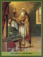 Сампсон Странноприимец преподобный, икона (арт.00099)