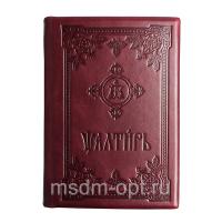 Псалтирь (арт.15626)