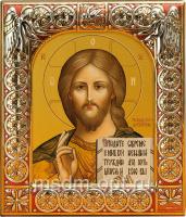 Господь Вседержитель, икона  в посеребренной рамке, золочение, красная эмаль, 88 х 104 мм (арт.00110-15)