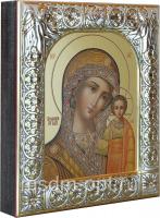 Казанская икона Божией Матери, икона  в посеребренной рамке, золочение, 88 х 104 мм (арт.00210-15)