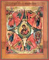 Неопалимая Купина икона Божией Матери (арт.02005)