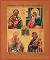 Четырехчастная икона Божией Матери (арт.02045)