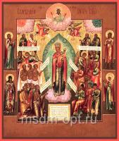 Всех скорбящих Радость икона Божией Матери (арт.02050)