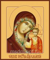 Казанская икона Божией Матери (арт.00206)