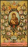 Похвала Владимирской иконе Божией Матери. Древо государства Российского, икона (арт.02102)