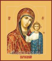 Казанская икона Божией Матери (арт.00283)