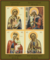 Четырехчастная икона Божией Матери (арт.00298)