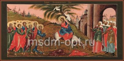 Вход Господень в Иерусалим, икона (арт.03036)