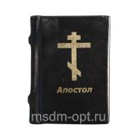 Апостол (арт.35024)