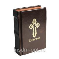 Апостол (арт.35025)
