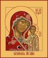 Казанская икона Божией Матери (арт.00370)