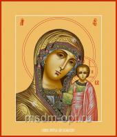 Казанская икона Божией Матери (арт.00388)