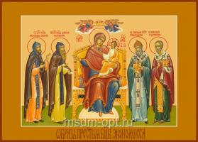 Экономисса икона Божией Матери (арт.00395)