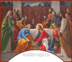Омовение Христом ног учеников, икона (арт.04008)