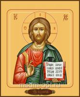 Господь Вседержитель икона (арт.04106)