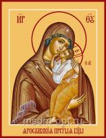 Ярославская икона Божией Матери (арт.04215)