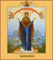 Покров икона Божией Матери (арт.04239)