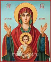Знамение икона Божией Матери (арт.04259)