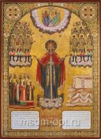 Елецкая икона Божией Матери (арт.04261)