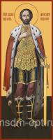 Александр Невский благоверный князь, икона (арт.04459)