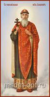 Владимир равноапостольный великий князь, икона (арт.04460)