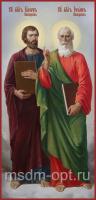 Святые апостолы Иаков и Иоанн Зеведеевы, икона (арт.04471)