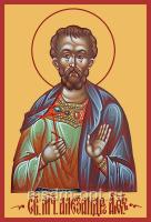 Святой мученик Александр Африканский, икона (арт.04553)