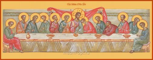 Тайная Вечеря, икона (арт.04632)