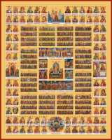 Минеи на год с Праздниками и иконами Божией Матери, икона (арт.4675)