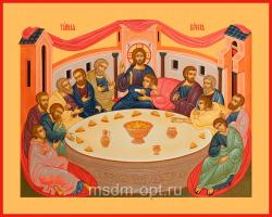 Тайная Вечеря, икона (арт.04677)
