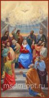Сошествие Святого Духа, икона (арт.04699)